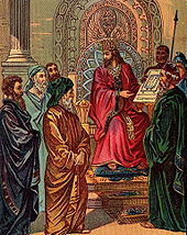 The Story Of The First Son Of King Solomon and Queen Sheba Who Became First Emperor of Ethiopia